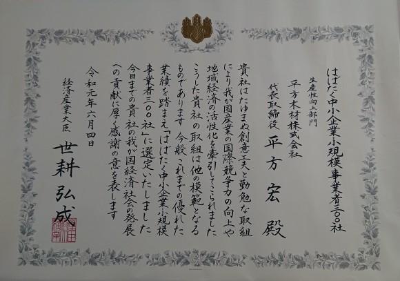 DSC_0201 (2)